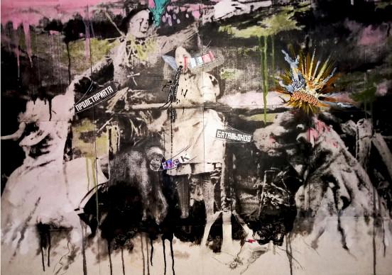 2016. HOZ tecnica mista e collage su tela 50*70 cm